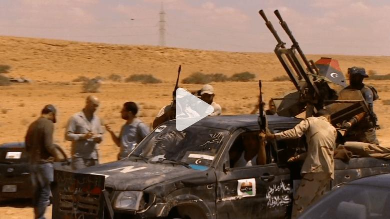 صراع قد يكون الأخطر بليبيا.. ومخاوف من حرب أهلية