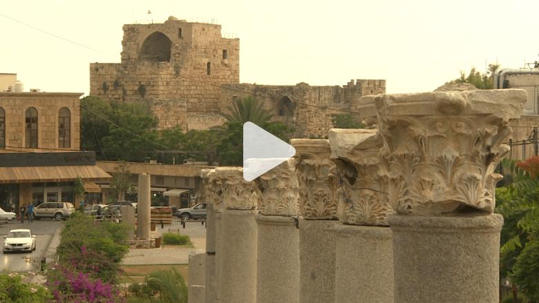 """مدينة """"جبيل"""" الأثرية.. بين مهرجانها الدولي وموسيقى الحروب"""