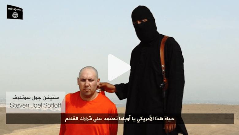 """تفاصيل اختطاف داعش لـ """"سوتلوف"""" يرويها لـ CNN مساعده السوري"""