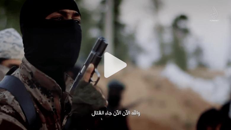 """داعش يدعو لهجمات ضد الغرب وقلق من أمريكي """"قيادي"""" في التنظيم"""