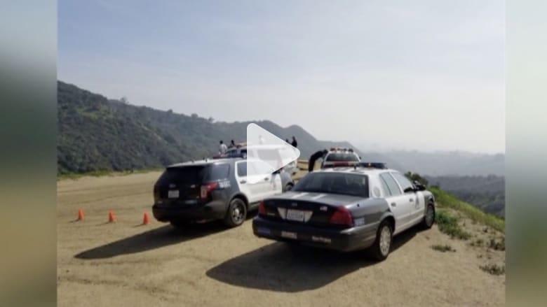 بالفيديو: متنزهون يعثرون على نصف جمجمة بشرية عند علامة هوليود الشهيرة بلوس أنجلوس