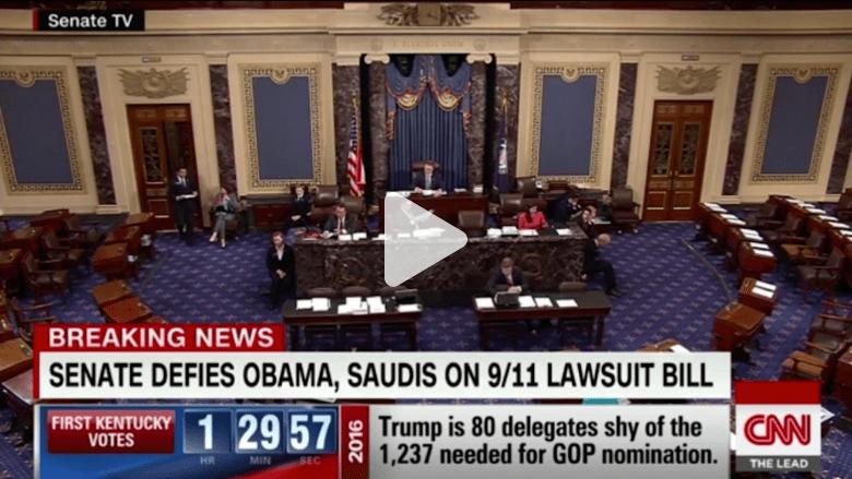 بالفيديو: تصويت مجلس الشيوخ بالإجماع على مشروع قانون 11 سبتمبر رغم تلويح أوباما بالفيتو رسالة واضحة