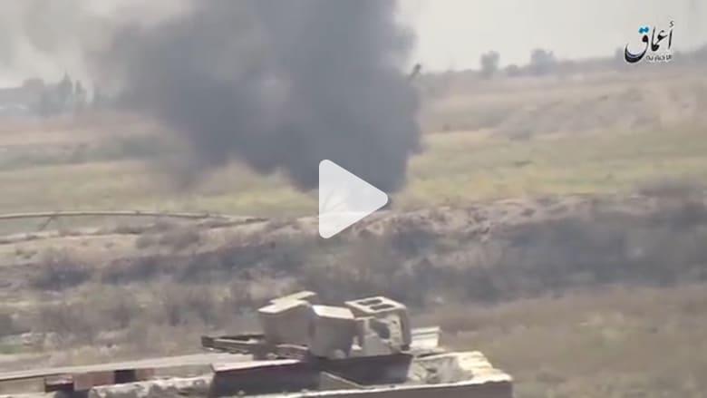 شاهد.. داعش ينشر مقطع فيديو يظهر تقدم القوات العراقية لمناطقه جنوب الفلوجة