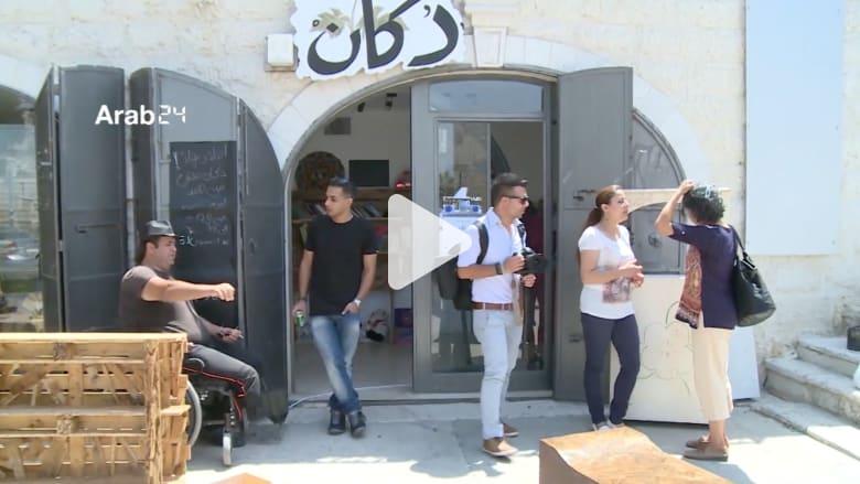 """مبادرة """"دكان"""" في فلسطين لإعادة تدوير المخلفات والأغراض المستعملة"""