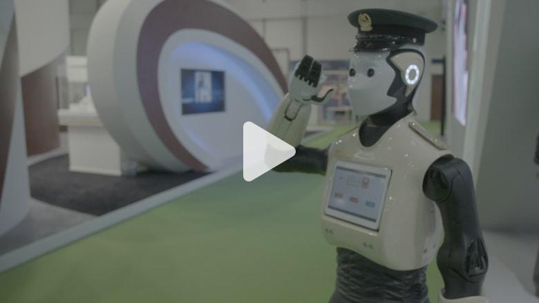 هل تستبدل هذه الروبوتات دوريات الشرطة قريباً؟