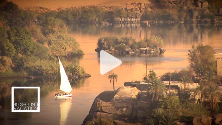 في 60 ثانية.. هكذا ستكون إجازتك على نهر النيل