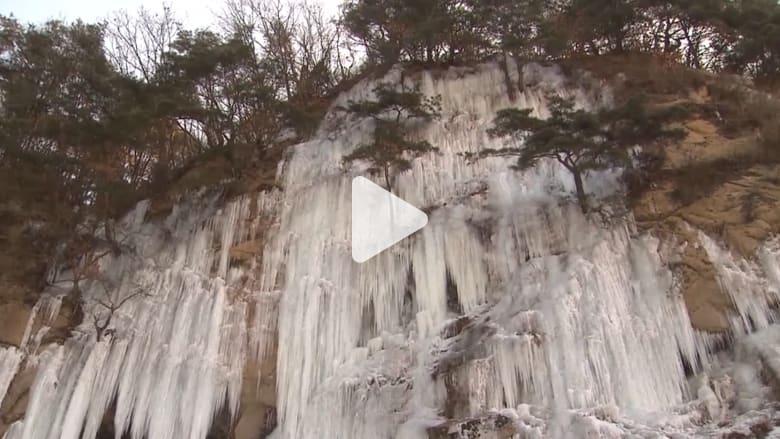 شاهد.. شلال متجمد بسبب البرد القارس في كوريا الجنوبية