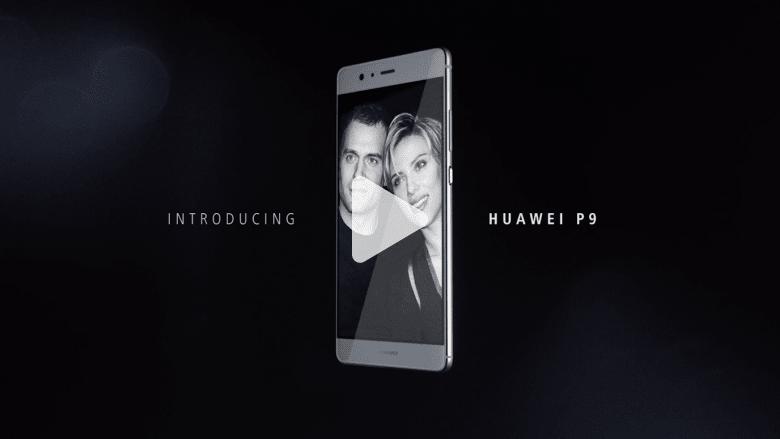 "جربنا لكم.. هاتف ""P9"" من هواوي"