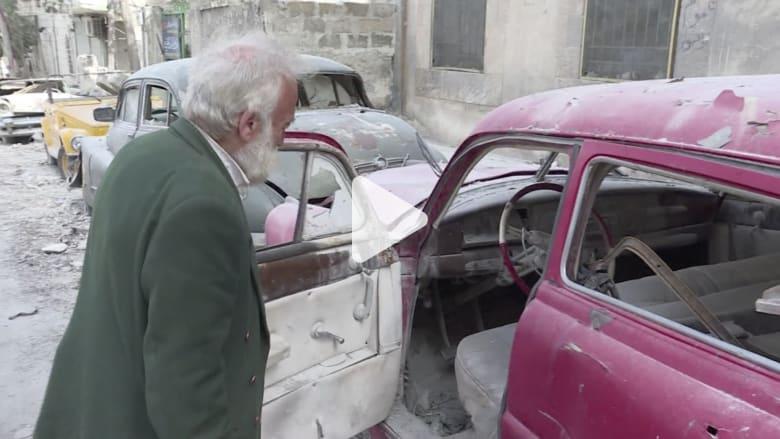 سوري يحلم بإصلاح سيارات كلاسيكية دمرتها الحرب