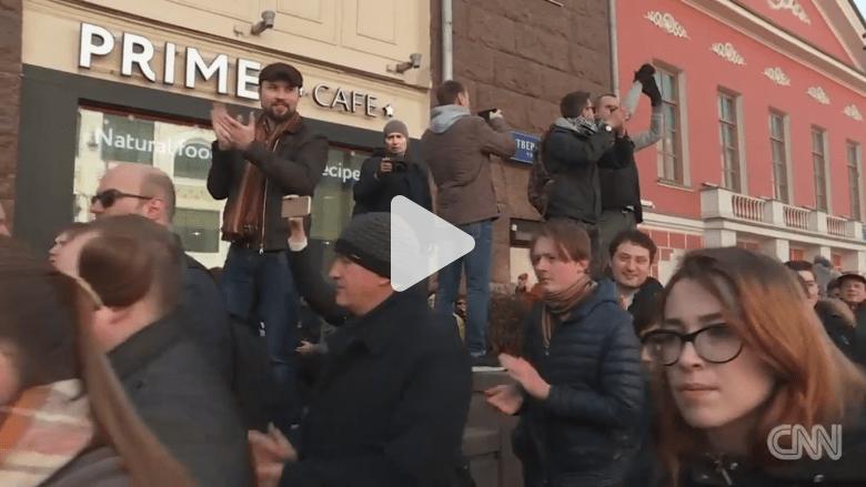 شاهد.. تظاهرات ضد الكرملين في جميع أنحاء روسيا