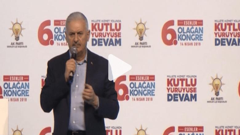 رئيس وزراء تركيا عن ضربات سوريا: أين كنتم قبل اليوم؟