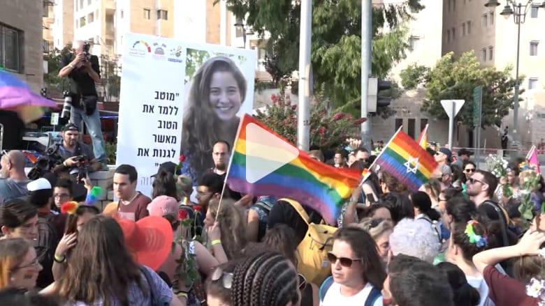 شاهد.. مسيرة للمثليين في القدس