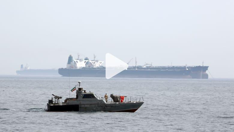 ما هو مصير النفط الإيراني بعد العقوبات ؟