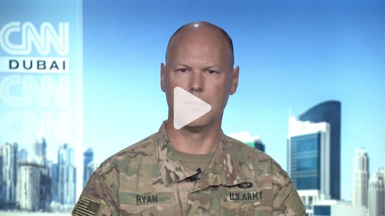 ريان لـCNN: التحالف سيبقى حتى القضاء على داعش