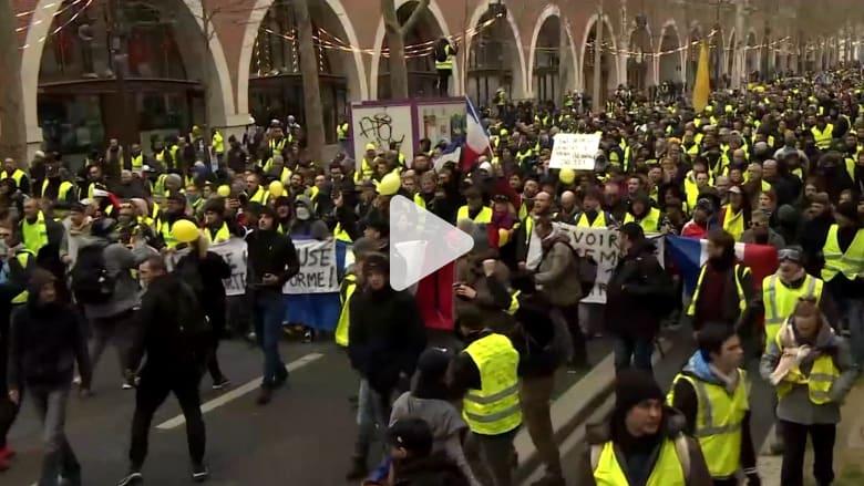 """أعداد متظاهري """"السترات الصفراء"""" بازدياد في فرنسا"""