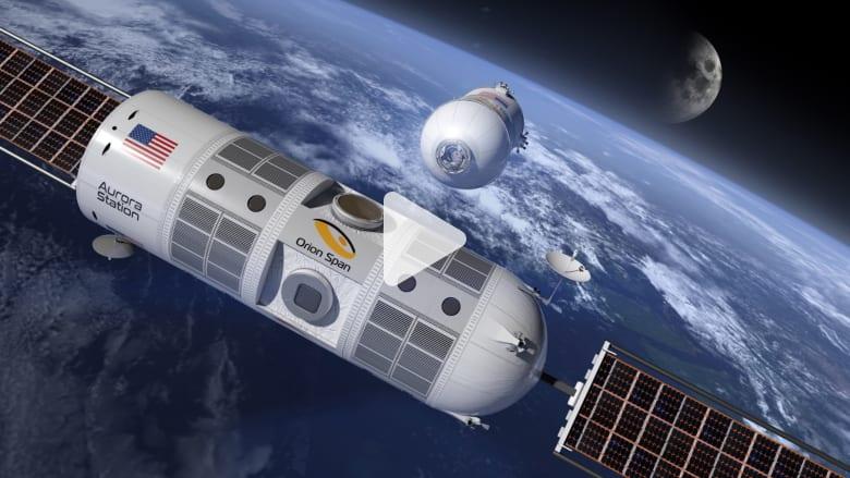هل يكون هذا أول فندق فضائي في العالم؟