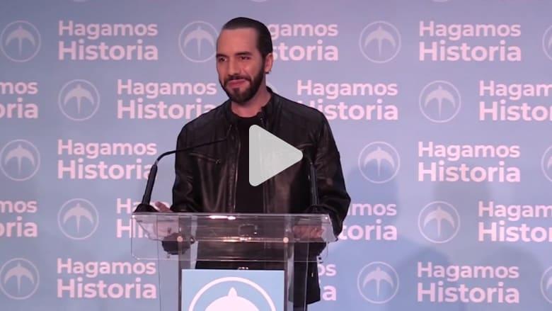 من أصل فلسطيني.. ناييب بوكيلي يفوز بانتخابات رئاسة السلفادور