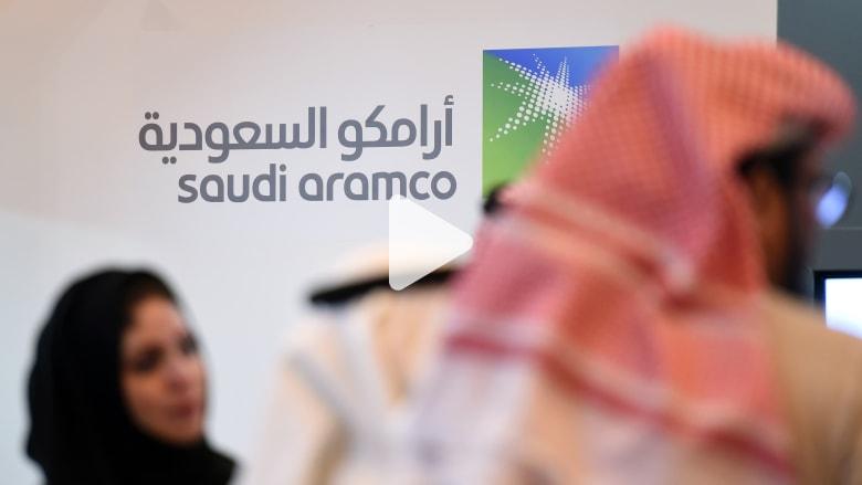 """لماذا لم تمنح """"موديز"""" أرامكو السعودية أعلى تصنيف ائتماني بال"""