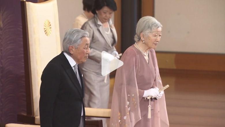 كيف احتفل إمبراطور اليابان وزوجته بالذكرى الـ60 لزواجهما؟
