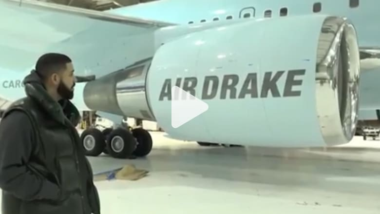 """مغني """"كيكي"""" يحصل على طائرته الخاصة.. شاهد كيف تبدو من الداخل"""