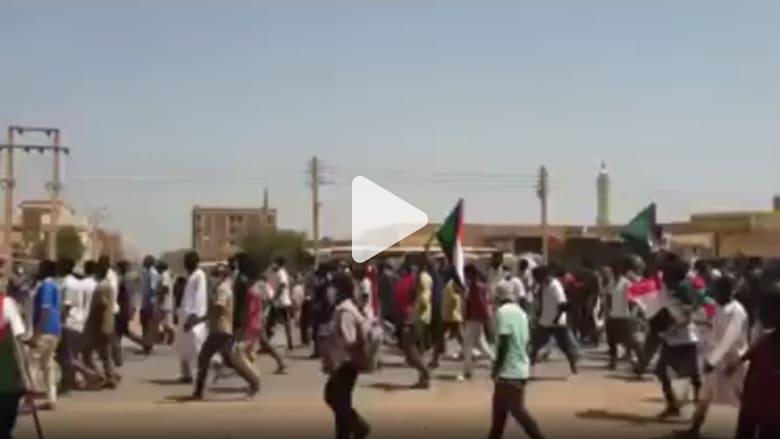 المظاهرات تعود لشوارع السودان للمطالبة بالإصلاح والعدالة