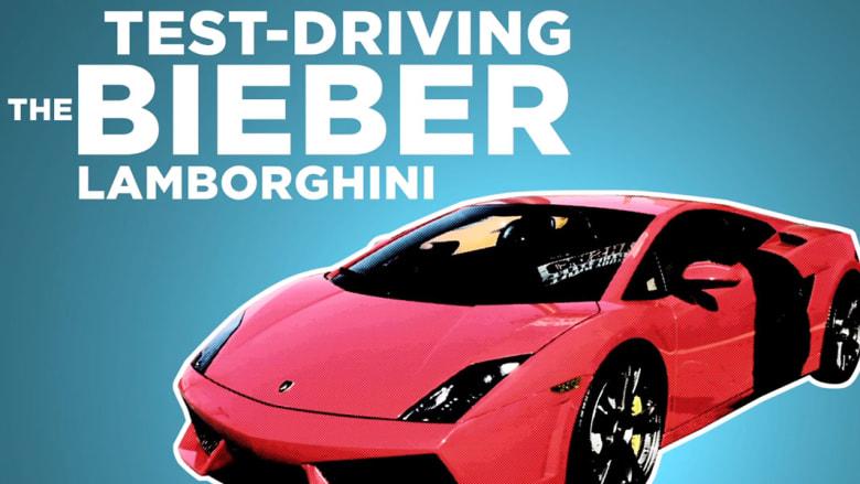 اختبار قيادة سيارة لامبرغيني