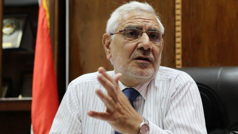 حزب أبوالفتوح يرد على عمرو موسى وينفي مغادرة السباق الرئاسي