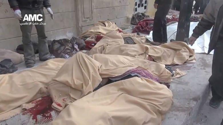 جثث تملأ شوارع حلب إثر القصف