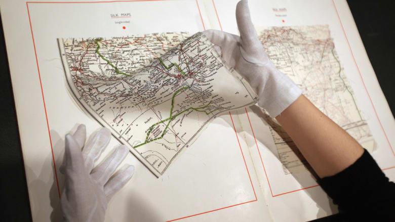 7 أمور لا تعرفها عن الخرائط