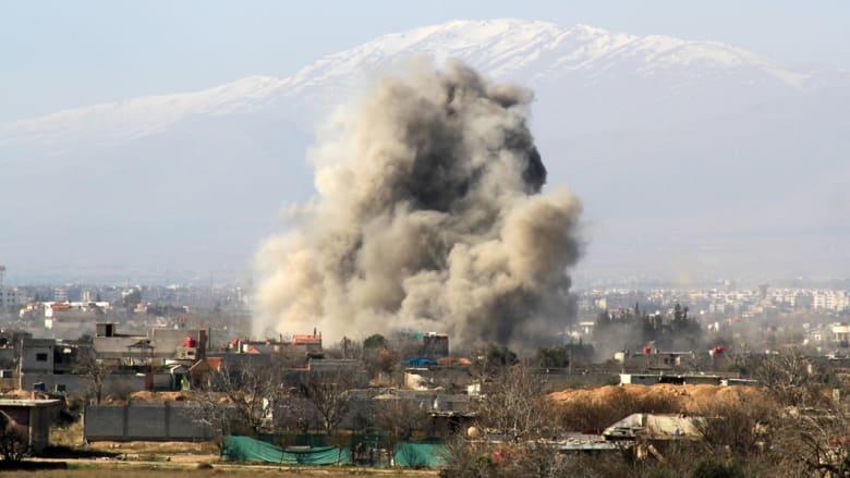 كيري: النظام السوري أظهر لونه الحقيقي