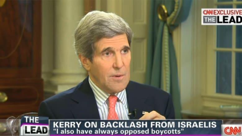 كيري لـCNN: قوة الأسد تزايدت لكنه لن ينتصر ويمكننا معاقبة إيران خلال 5 ساعات