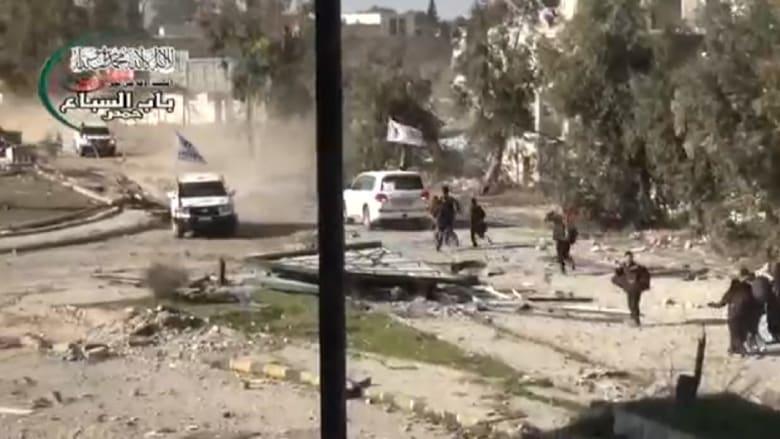 حمص.. إخلاء تحت نار الجحيم