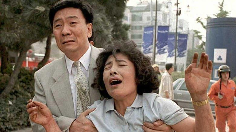مصرع ودفن عشرات الطلاب بانهيار مبنى بكوريا الجنوبية