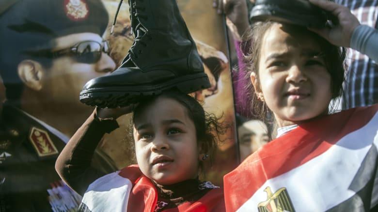 المجاملات الأوفر في مصر