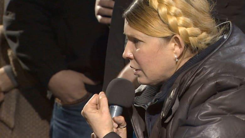 عودة زعيمة المعارضة الأوكرانية يوليا تيموشينكو للواجهة مجددا