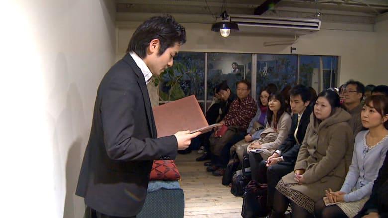 """""""ساقي الدموع"""" ينظم جلسات بكاء في اليابان للتخلص من الهموم"""