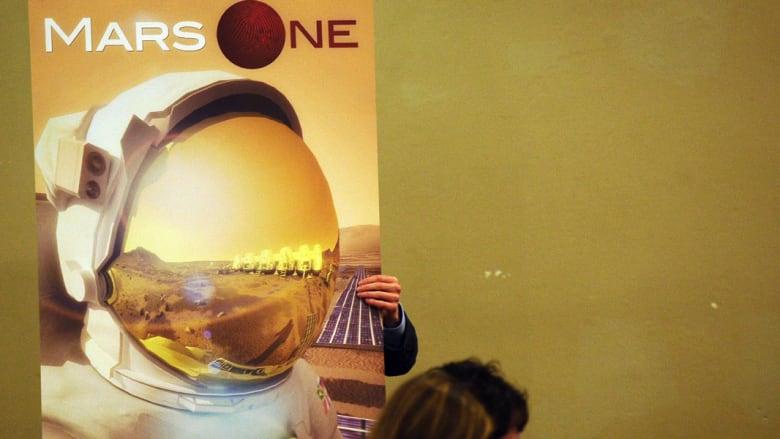 أوقاف الإمارات: تم تحريف موضوع المريخ ولا يجوز السفر له دون عودة