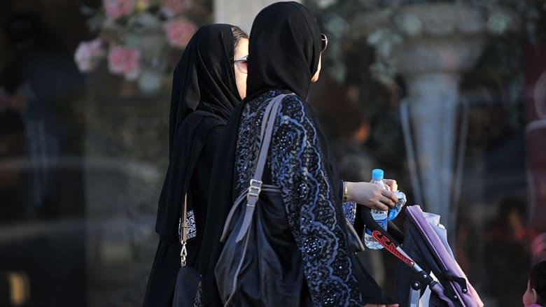 """صحف: مسابقة """"ملكة جمال"""" بالسعودية وداعش توقف إصدار صحيفتها"""
