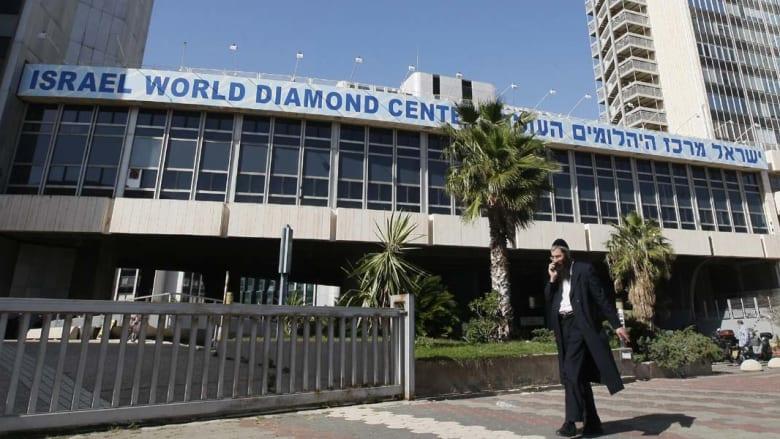 دعوة إسرائيل لتشديد الرقابة على تجارة الماس