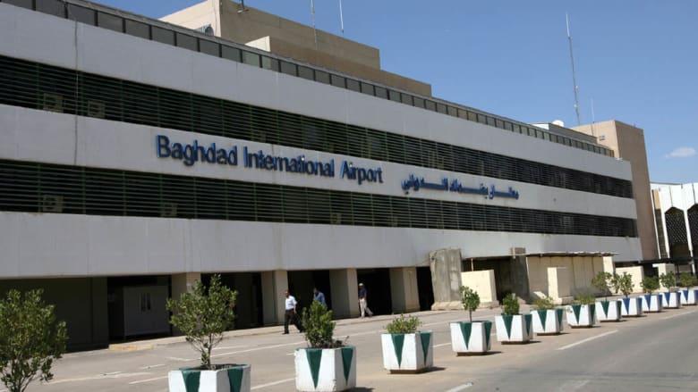 العراق.. تهديد باستهداف مطار بغداد ومسؤول يؤكد بأنها دعاية إعلامية