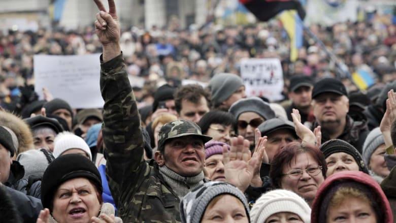 من تصدق بأحداث أوكرانيا.. واشنطن كييف أم موسكو؟