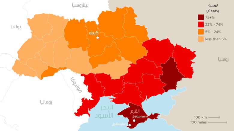 أوكرانيا.. جغرافيا الانقسام