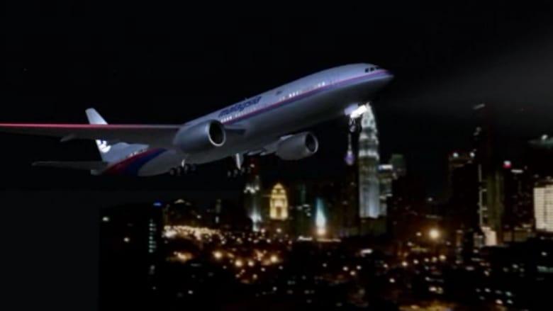 لغز الطائرة الماليزية.. شبهات حول مجهول في قمرة القيادة
