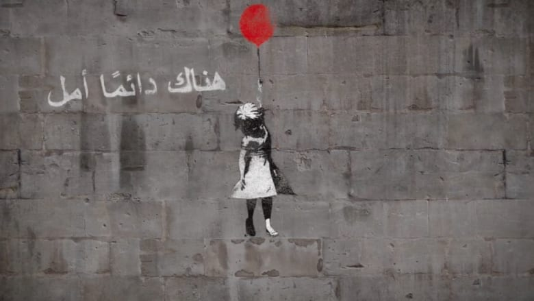 حركة عالمية تحيي الذكرى السنوية الثالثة للأزمة السورية