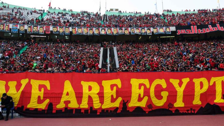 """مصر ترفض عرضاً قطرياً لشراء مباريات """"الفراعنة"""""""
