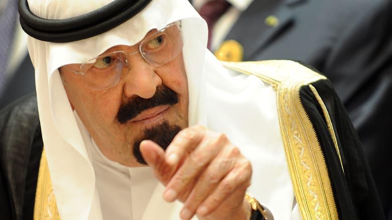 العاهل السعودي: العولمة تؤجج التحديات ونحذر الشباب من التطرف والتكفير