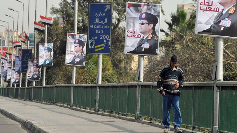 رئاسة مصر ترد وتحصن لجنة الانتخابات الرئاسية