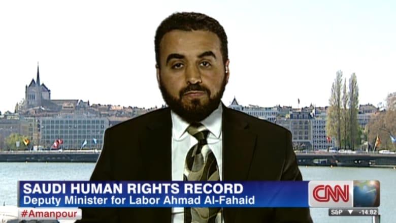 الفهيد لـCNN ردا على تقرير حقوق الإنسان: الرياض تغيرت كثيرا منذ 5 سنوات