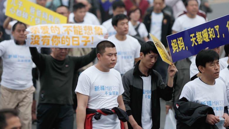 صينيون فقدوا أحبتهم يتظاهرون أمام سفارة ماليزيا