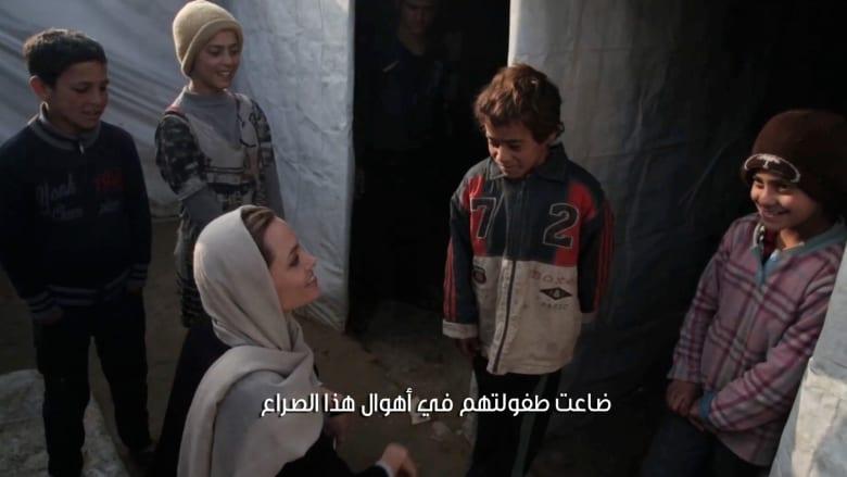 حصري.. أنجيلينا جولي في مخيم اللاجئين بلبنان.. حيث لا يوجد للطفولة مكان
